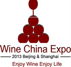 wine china expo