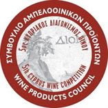 Cyprus Wine Competition