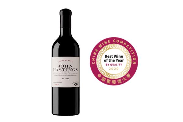 2018 JOHN HASTINGS CELLAR RESERVE SHIRAZ from Fox Gordon, Australia scored the best wine by quality award