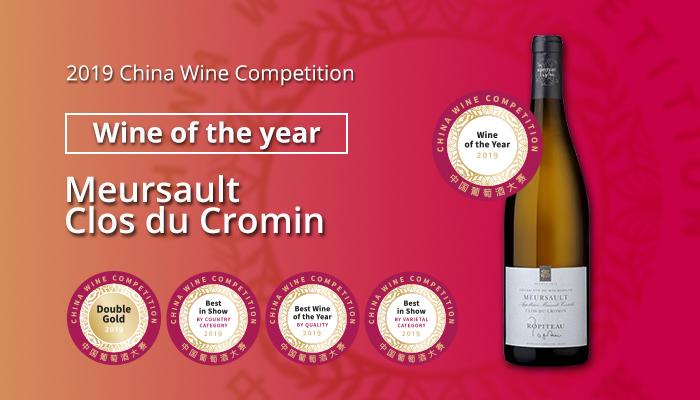 Ropiteau Frères' 2017 Chardonnay