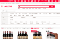 Photo for: The Chinese Tmall/WeChat Model: How to Tap New Wine Distribution Models in China