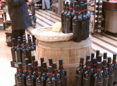 Photo for: Top 10 Tips to Take Your Wine Brand National in the USA