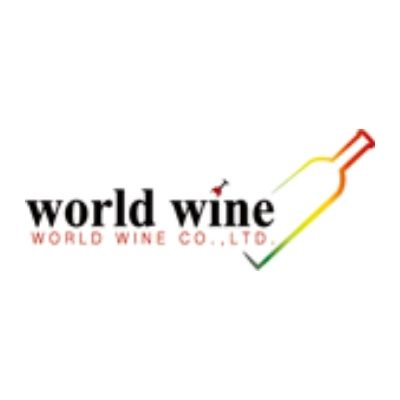 Directory of beverage industry producers, distributors