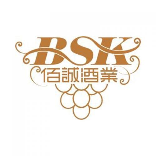 Guangzhou BSK Industry Co , Ltd , Wine Importer based in China